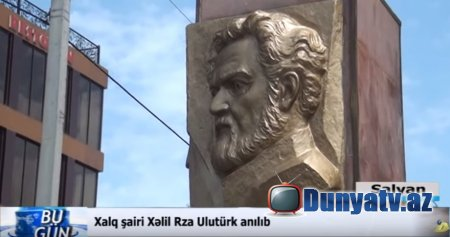 XƏLİL RZA ULUTÜRK ANILDI-VİDEO-25.06.2019