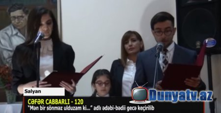CƏFƏR CABBARLI 120-VİDEO-02.11.2019